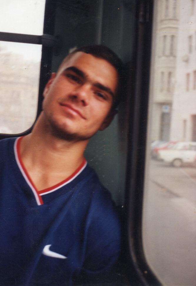 Slavisa Djukanovic Handball Goalkeeper Jeune en Serbie